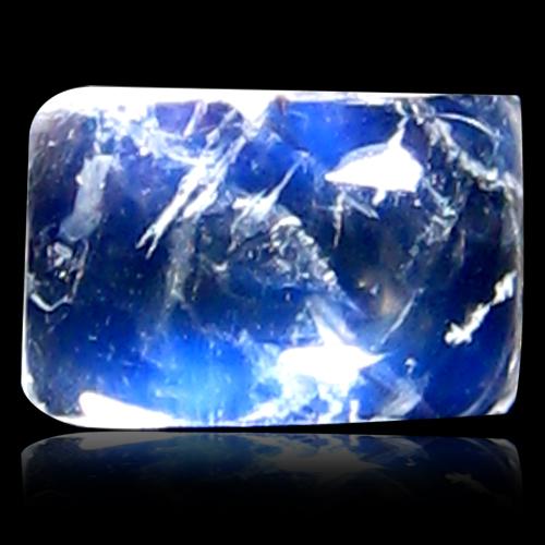 0.78 ct AAA Impressive Cabochon Shape (6 x 4 mm) Rainbow Blue Moonstone Natural Gemstone